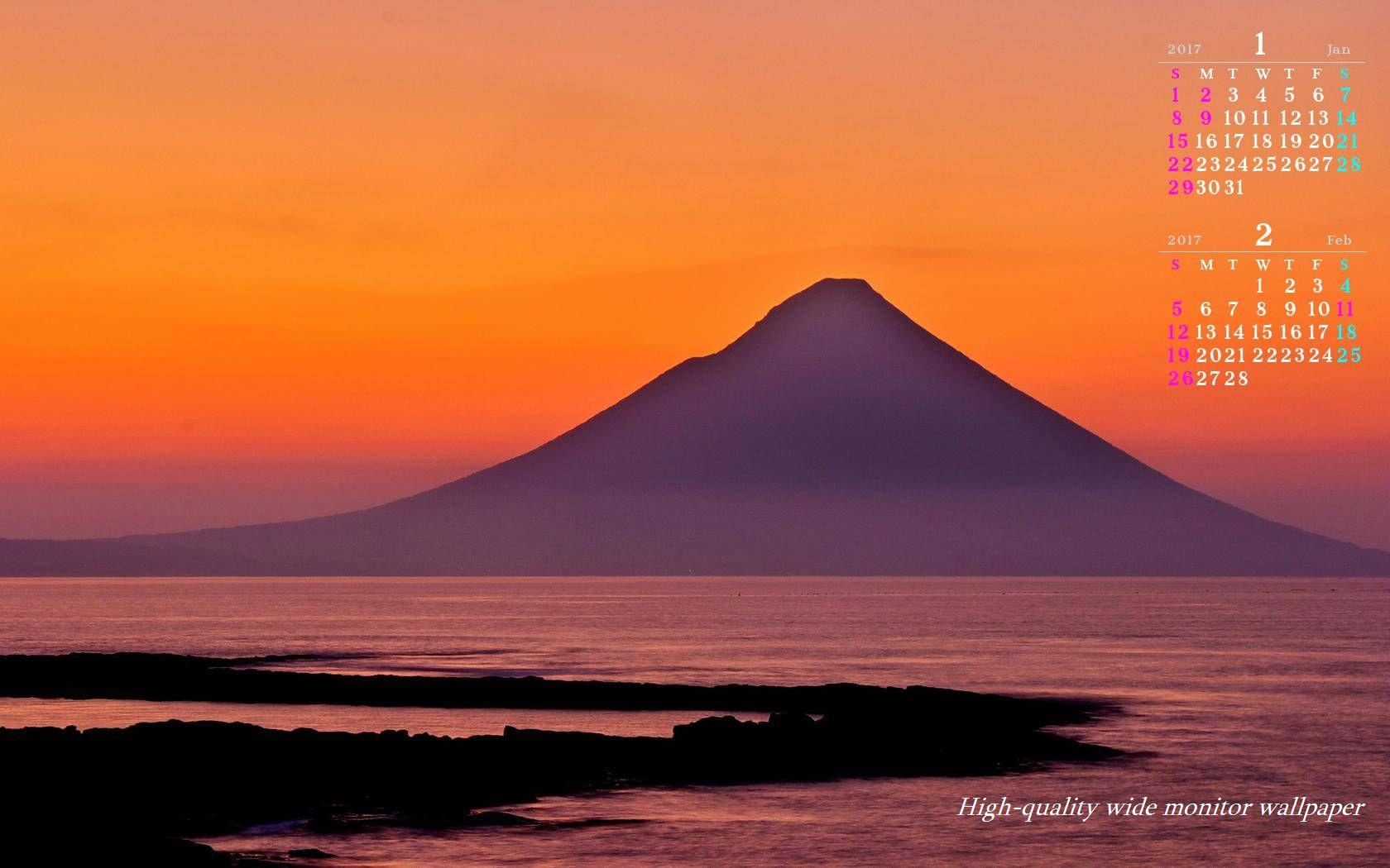黎明の薩摩富士1月のカレンダー壁紙