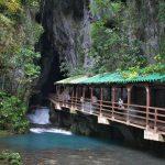 山口の旅「秋芳洞」