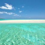 癒しの島与論島 百合ヶ浜